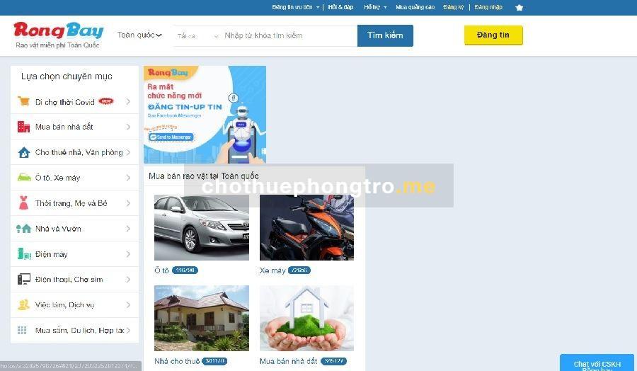 Website rongbay.com
